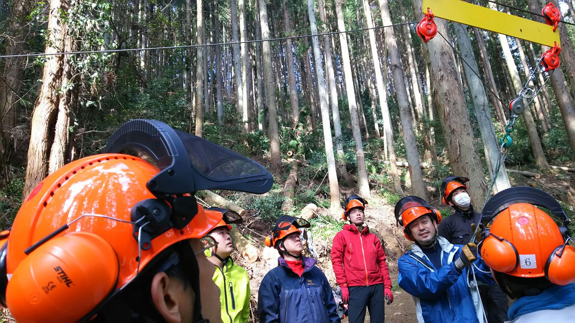 関東で自伐型林業が学べます!「地球のしごと大學」が第三期生(2月〜)を募集