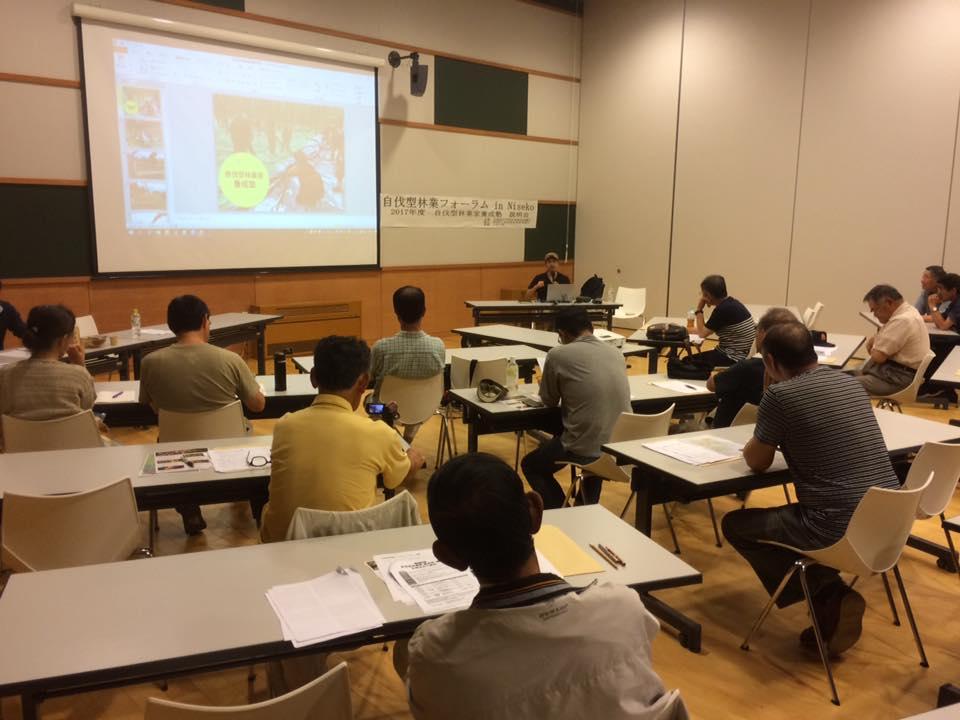 ニセコ町が自伐型林業推進へ 「自伐型林業フォーラムinニセコ」開催