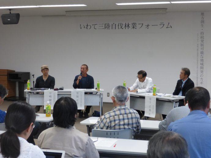 9月3日に宮古市にて「いわて三陸自伐林業フォーラム」が開催されます。