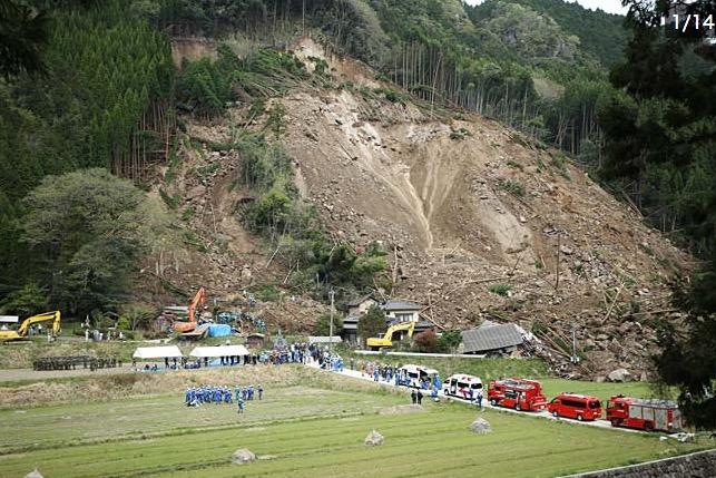 大分県中津市耶馬溪町で土砂災害 同町在住の当協会会員は無事