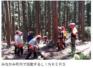 群馬県地元紙「上毛新聞」に自伐型林業グループの活動が紹介されました。