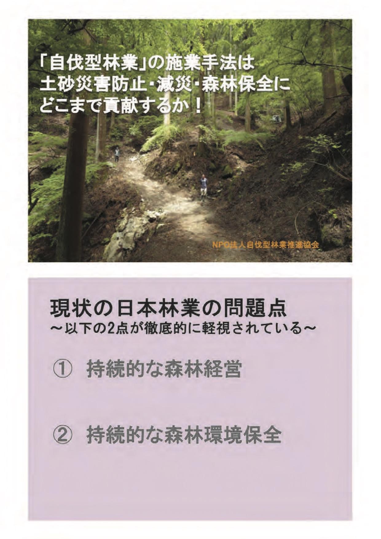 【お詫び】耐災害性レポートの印刷ミスのご報告と交換対応について